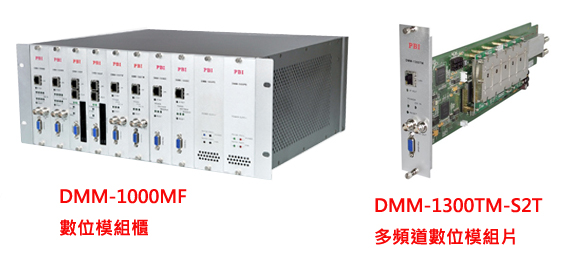 dmm01.jpg (567×255)